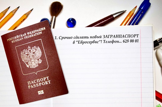 Нужен ли загранпаспорт в казахстан гражданам украины
